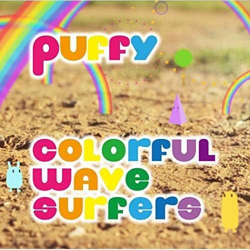 [Single] PUFFY – COLORFUL WAVE SURFERS (2015.07.20/MP3/RAR)