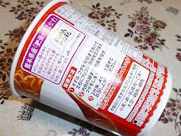 【サンヨー食品】サッポロ一番 カップスター(CUPSTAR)熊本県産肥後のでこなすが入ったピリ辛みそラーメン