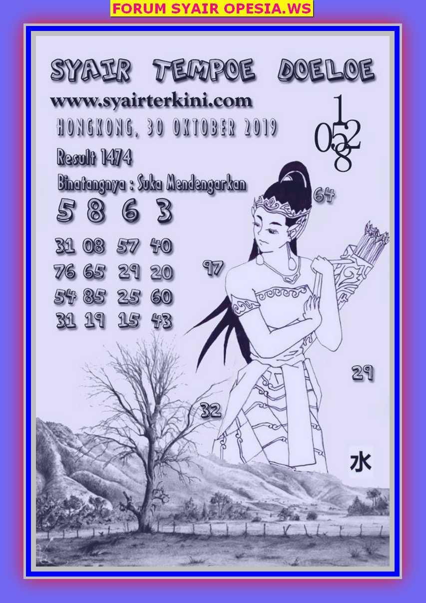 Kode syair Hongkong Rabu 30 Oktober 2019 76