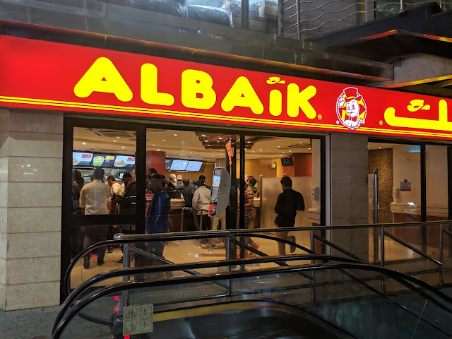 Al Baik - Saudis' Favorite Fast Food Chain