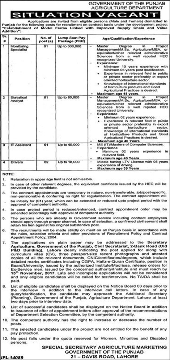 Jobs in  Agriculture Department Punjab October 2017