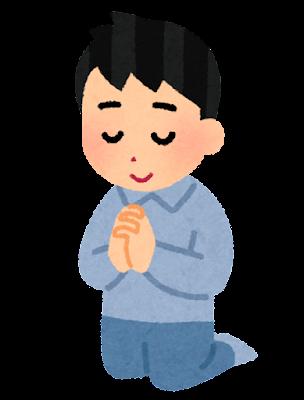 祈る人のイラスト(男性)