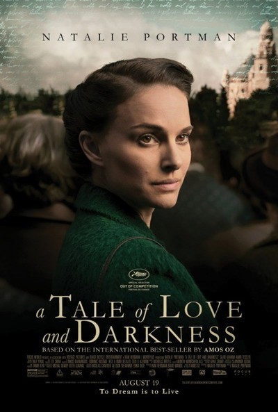 A Tale of Love and Darkness (2015) ταινιες online seires oipeirates greek subs