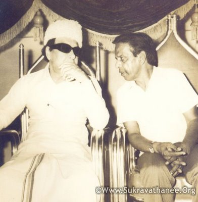 Makkal Thilagam MGR & Nagesh in 'Nagesh' Theatre Opening Ceremony