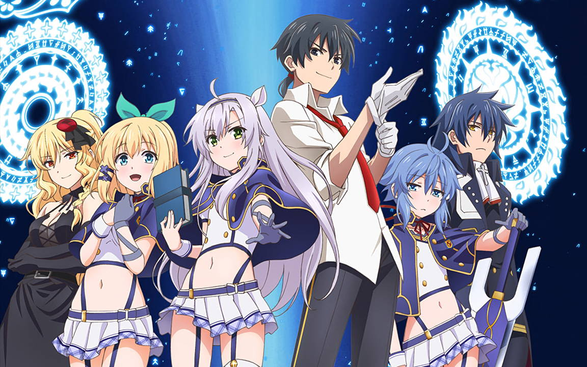 Rokudenashi Majutsu Koushi To Akashic Records Subtitle Indonesia Batch
