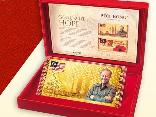 Mahathir Gold Note