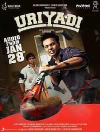Uriyadi (2016) Full Tamil Movie Download 400mb HDRip 480p