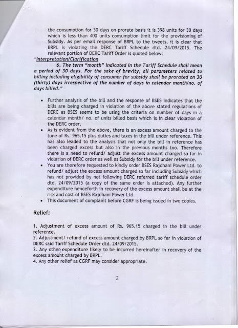 Complaint against BSES