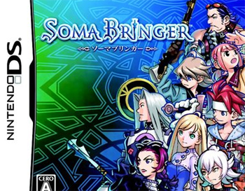 Soma Bringer Nintendo DS Action Replay Codes : My 3DS and DS