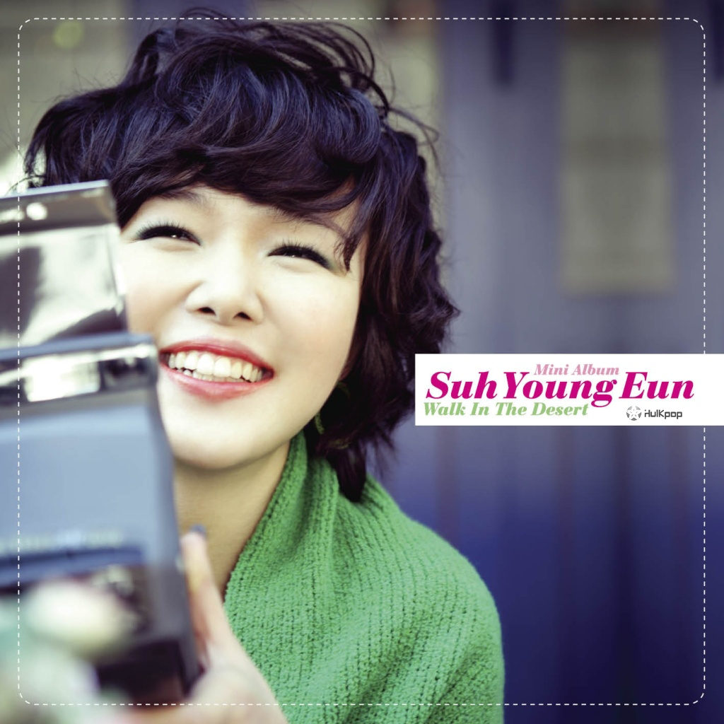 [EP] Seo Young Eun – Walk In The Desert (FLAC)