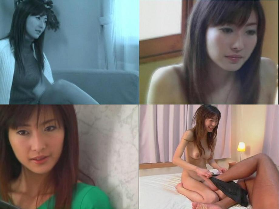 Japanese Celebrity Sex Scandal