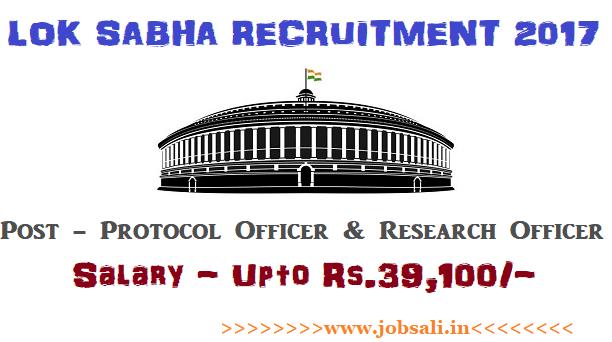 parliament job vacancies, Parliament of India Recruitment, Parliament jobs in Delhi