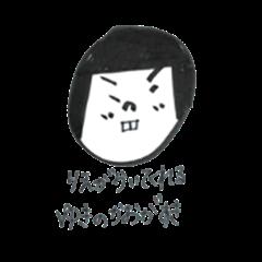 like the YUKI faces that Rie drew