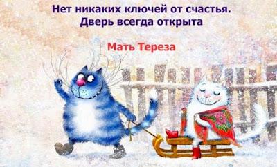 Мать Тереза о ключах Счастья