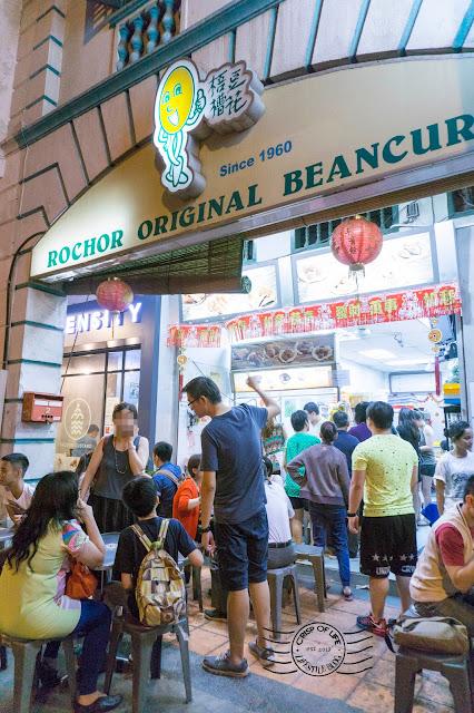 Rochor Original Beancurd Tau Huay Singapore