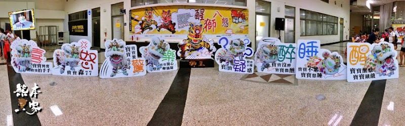 泰山獅王梅花樁獅藝爭霸賽泰山綜合體育館桃園機場捷運泰山站