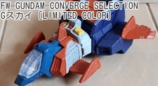 FW GUNDAM CONVERGE SELECTION Gスカイ [LIMITED COLOR]