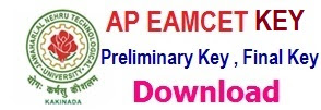 AP EAMCET Answer Key 2017 Engineering, Medical, Agriculture final Key 2017