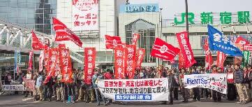 http://doro-chiba.org/nikkan_tag/8387/