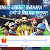 #VMate Cricket Dhamaka - Win Rs.50 Paytm DTH Voucher and more