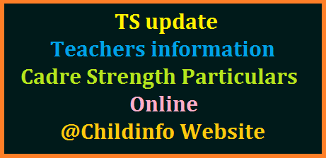 http://www.tsteachers.in/2015/04/submit-teachers-particulars-online-at-childinfo.tg.nic.in-in-telangana.html
