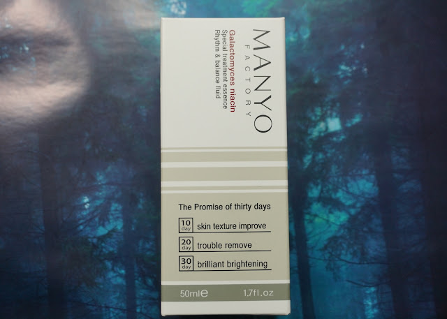 Manyo Factory Galactomyces Special Treatment Essence Niacin | bellanoirbeauty.com