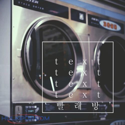 [Single] Song Rapper – 빨래방 (Feat. BK, 입술세개)