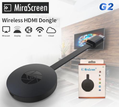 Petunjuk Instalasi MiraScreen G2