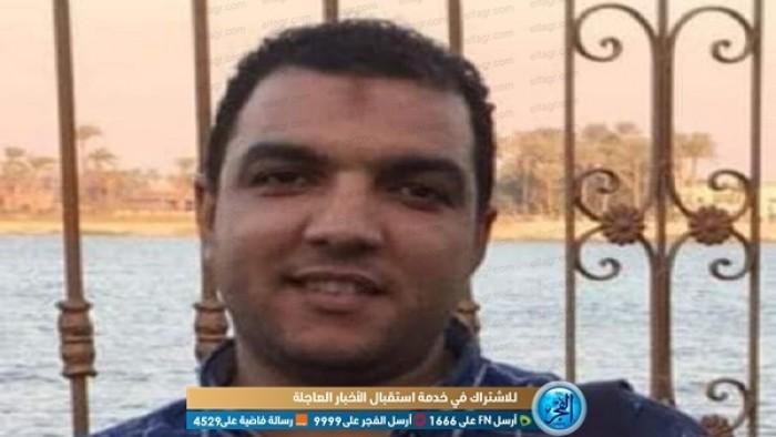 ضباط مباحث أسيوط تكشف لغز مقتل مهندس وإلقاء جثته في النيل
