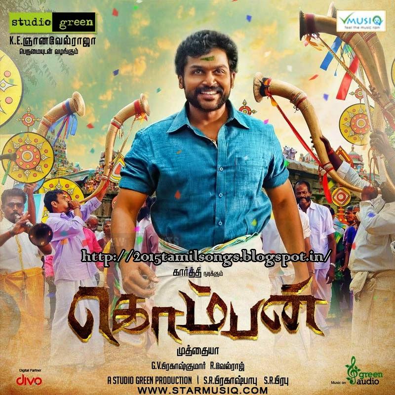 Guru Tamil Movie Theme Song Sony L Series Battery Best Buy