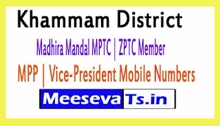 Madhira Mandal MPTC | ZPTC Member | MPP | Vice-President Mobile Numbers Khammam District in Telangana State