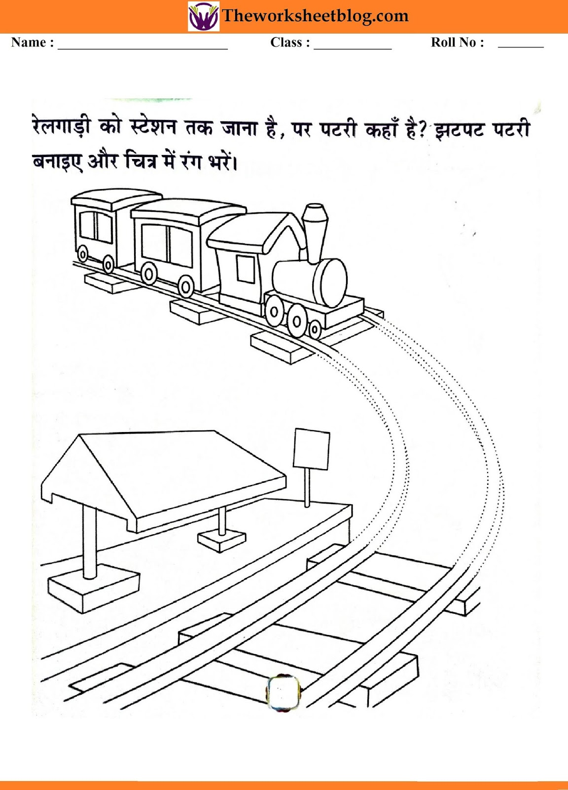 Hindi Activity Worksheet
