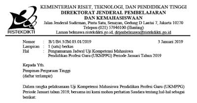 Jadwal UP UKMPPG Periode Januari 2019 (Uji Kompetensi Pendidikan Profesi Guru)