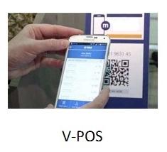 digital payments, v-pos, virtual e-payment gateway