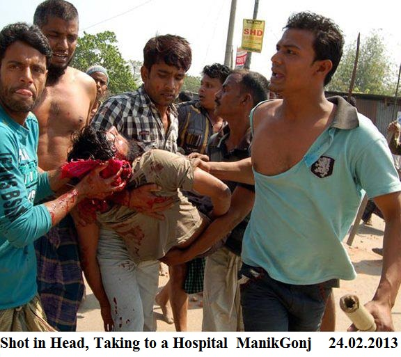 Aurora Shooting Updates 5 Killed And Several Others: 5 People Brutally Killed In Manikganj