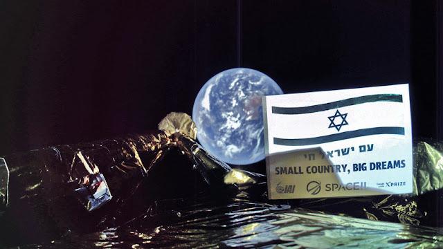 Israel explica las razones de la caída de la sonda Beresheet en la Luna