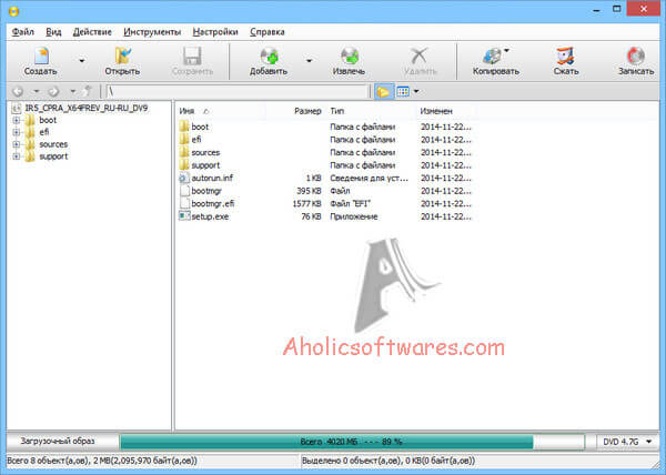 PowerISO Portable is a powerful CD / DVD / BD image file processing tool, which allows you to open, extract, burn, create, edit, compress, encrypt, split and convert ISO files, and mount ISO files with internal virtual drive.