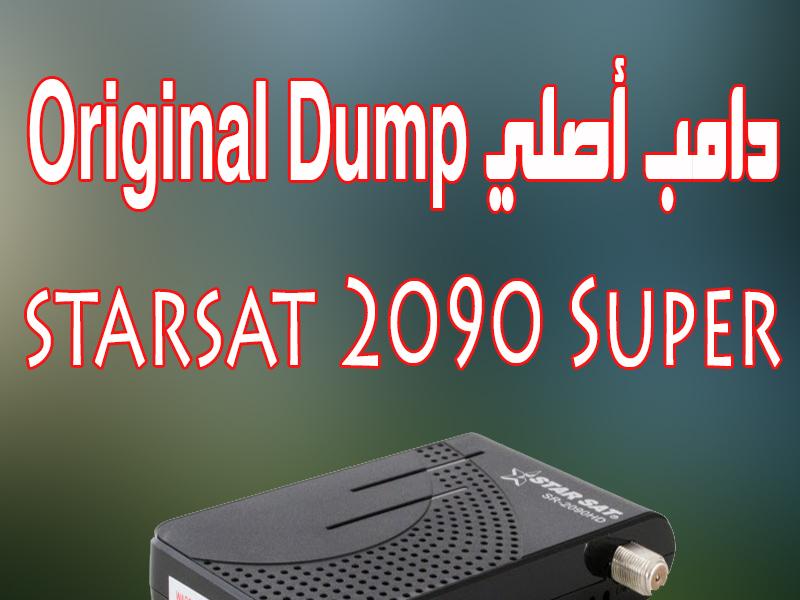 دامب أصلي جهاز ستارسات DUMP STARSAT 2090 SUPER
