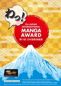 XI Premio Internacional de MANGA de Japón