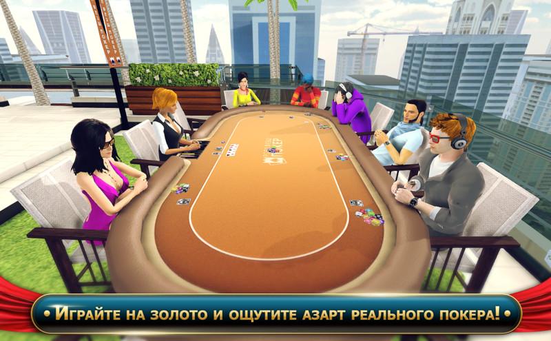 тактика игры в покер турнирах