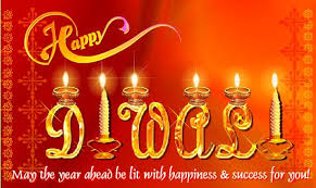 Diwali Greeting Cards Messages