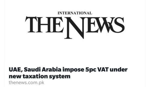 Arab Saudi Dan UAE Memperkenalkan GST Bermula Hari Ini