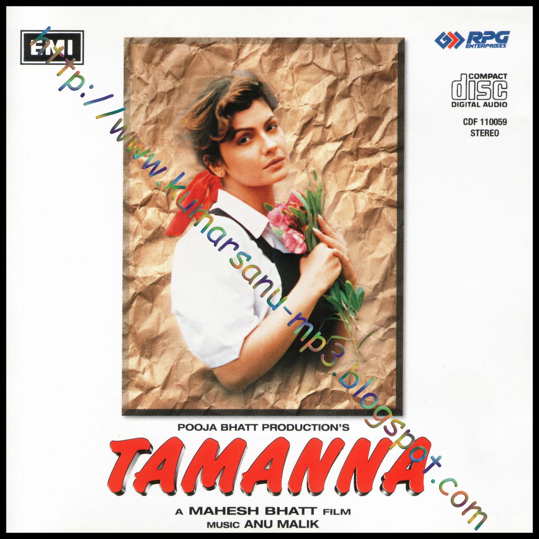 Nena Jage Hai Mp3: Sanump3songs: Tamanna (1996)