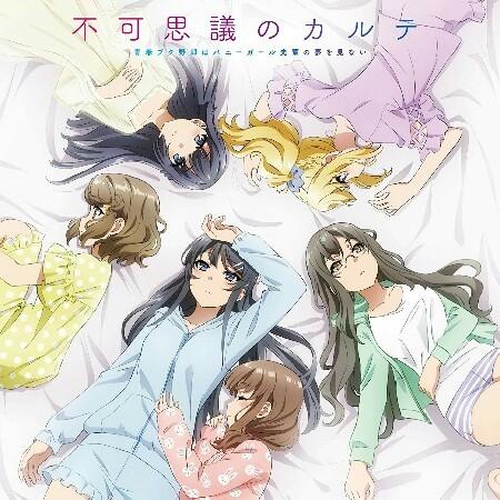 Download Ost Ending Seishun Buta Yarou wa Bunny Girl Senpai no Yume wo Minai