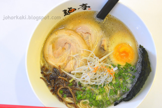 Singapore-Best-Ramen-Men-Tei-Robinson-Road