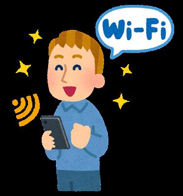公衆Wi-Fiを見つけた人のイラスト(西洋人)