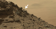 Possible Hominoid And Infant Caught On Mars?