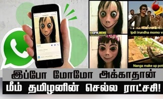 Unknown facts about momo challenge!