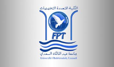 Licences Professionnelles à La FP Tétouan 2018-2019