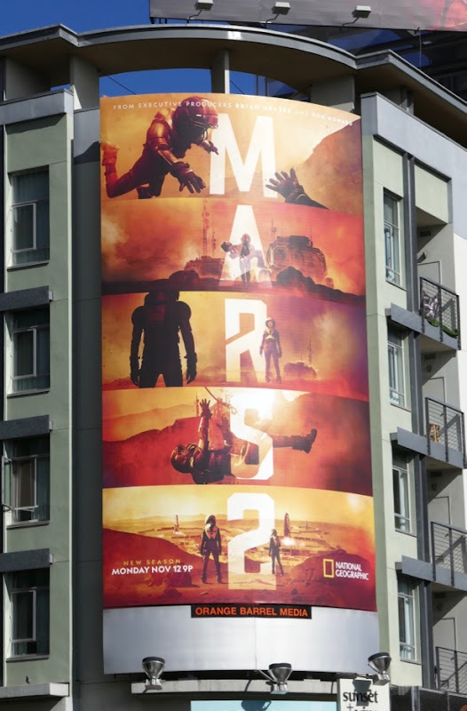 Mars 2 TV billboard
